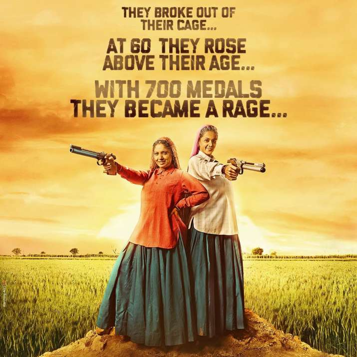 India Tv - Sand Ki Aankh poster