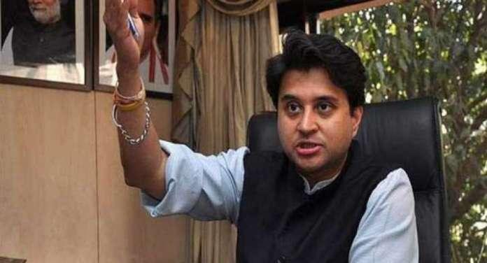 भाजपा नेता ज्योतिरादित्य सिंधिया की फाइल फोटो