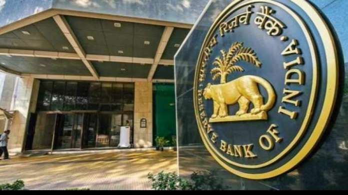 Amended trading hours, from 10:00 am to 2:00 pm, to extend until further notice: RBI