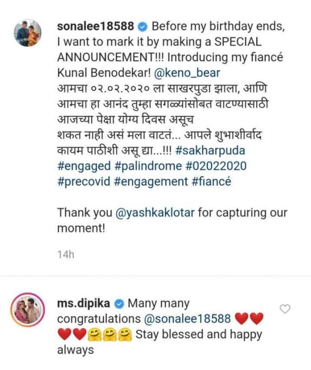India Tv - Dipika Kakar's comment