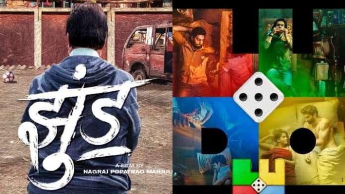 Amitabh's Jhund, Abhishek Bachchan's Ludo and Kiara Advani's Indoo Ki Jawaani to release on Netflix