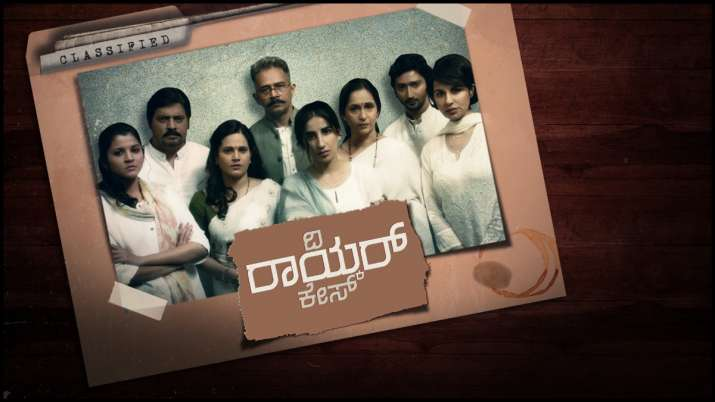 Marzi, Kirik Party and other series series all set for dynamic online release in Kannada language