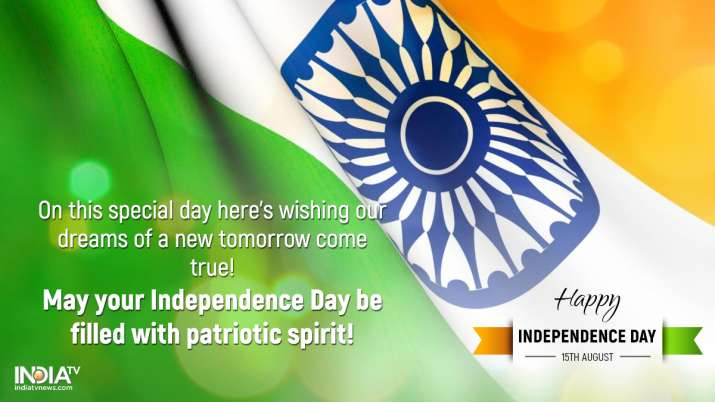 India Tv - Happy Independence Day 2020 Images