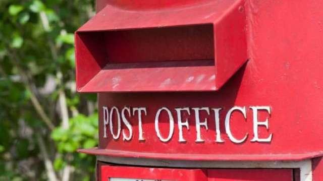 महाराष्ट्र पोस्ट ऑफिस भर्ती 2020