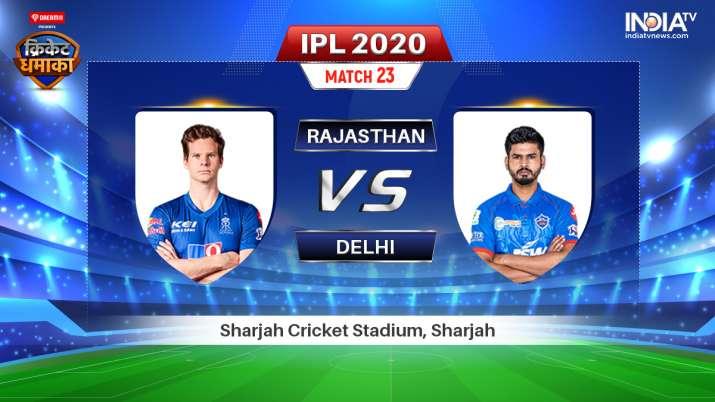 IPL 2020 Live, Live Match Score Rajasthan Royals vs Delhi Capitals ipl 2020 Live Cricket Score RR vs