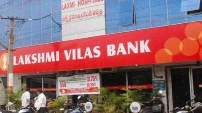 Lakshmi Vilas Bank shares slump 20%; hit lower circuit