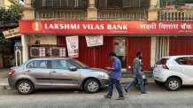 Lakshmi Vilas Bank customers can access all providers; no change in interest rates as of now: DBS
