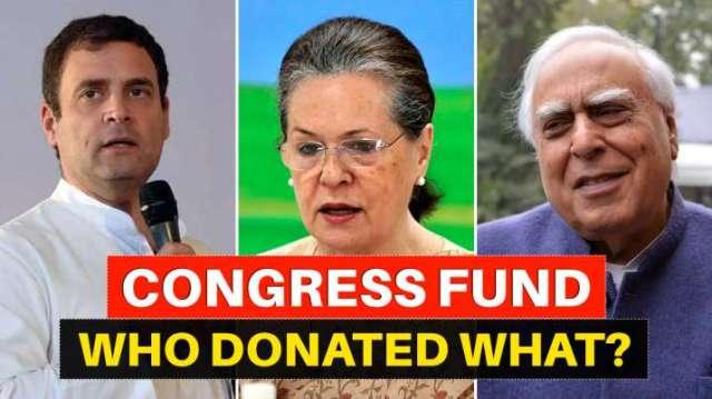 congress donation list, congress funding list, money donated to congress,kapil sibal, rahul gandhi,