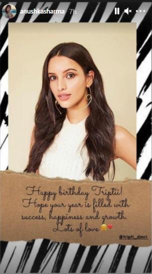 India Tv - Anushka Sharma pours heartfelt birthday wish to Bulbbul star Tripti Dimri