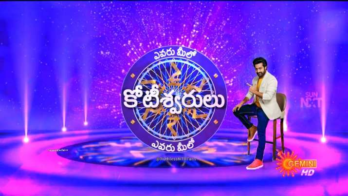 Jr NTR To Host Kaun Banega Crorepati Telugu Version, Teaser Out