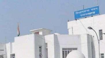 Uttarakhand govt restricts entry of people in secretariat.