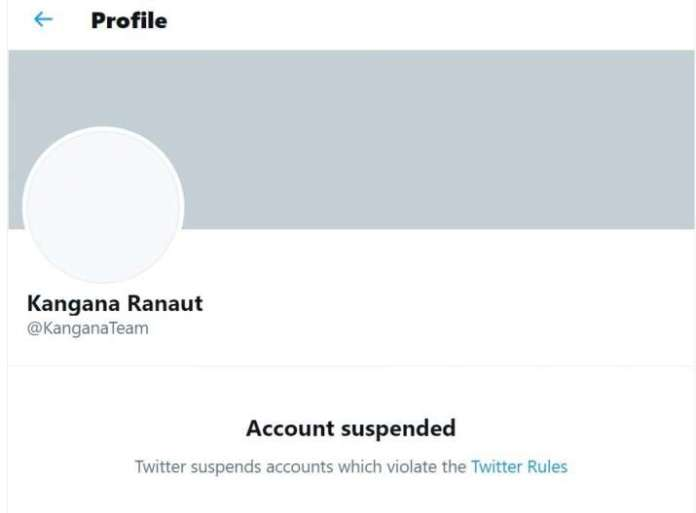 India Tv - Kangana Ranaut's Twitter account suspended