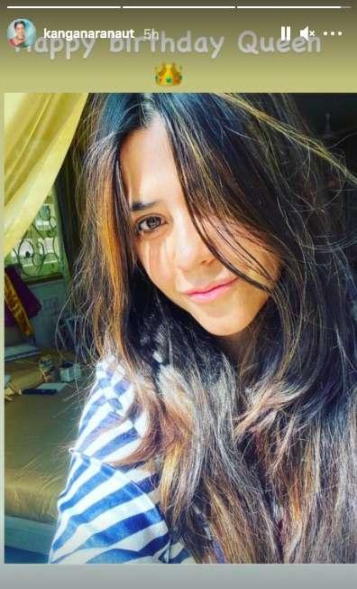 India Tv - Ekta Kapoor Birthday: Kangana Ranaut, Mouni Roy & other celebs pour in wishes