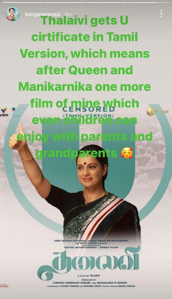 India Tv - Kangana Ranaut's Thalaivi issued 'U' certificate in Tamil