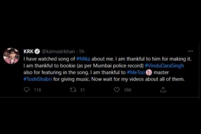 इंडिया टीवी - कमाल आर खान उर्फ केआरके
