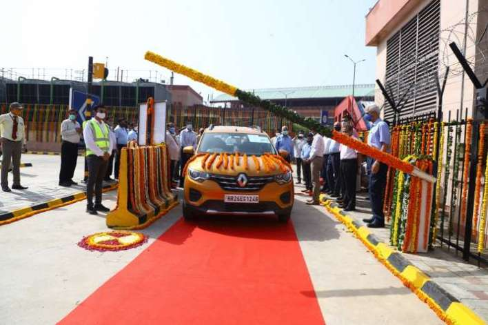 India's first FASTag/UPI-based cashless parking launched: