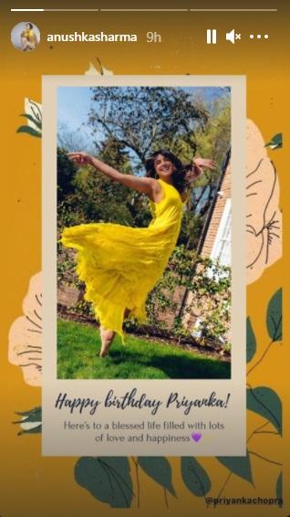 India Tv - Priyanka Chopra Birthday: Kareena Kapoor Khan to Katrina Kaif Bollywood celebs shower love on global