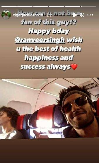India Tv - Bollywood celebs wish Ranveer Singh on birthday with special posts