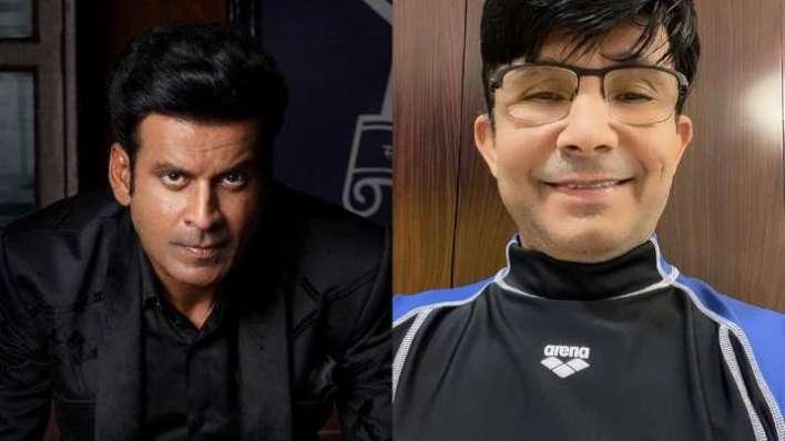 मनोज बाजपेयी ने अभिनेता कमाल खान के खिलाफ आपराधिक मानहानि की याचिका दायर की