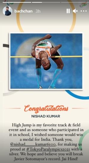 इंडिया टीवी - निषाद कुमार ने पैरालिंपिक में रजत पदक जीता: रणवीर सिंह, अभिषेक बच्चन और अन्य लोगों ने प्रशंसा की
