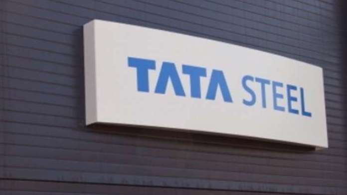 tata steel salary bonus