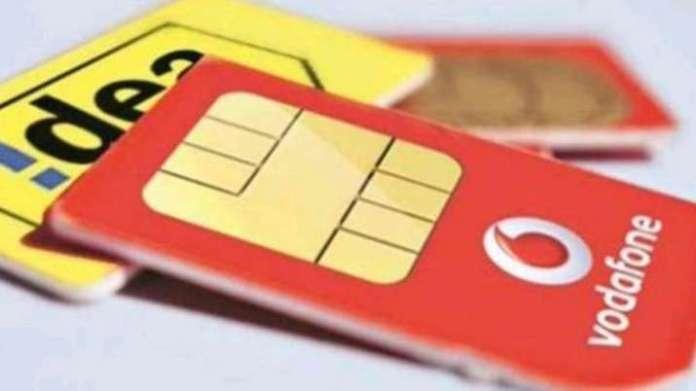 Vodafone Idea share price