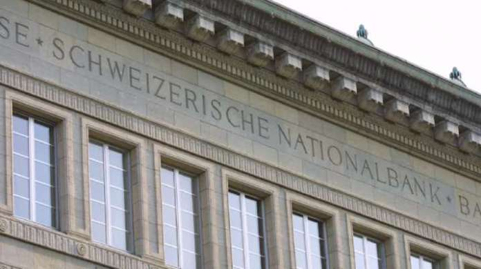 Swiss bank details about real estate properties owned by