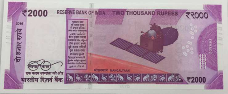 India Tv - New Rs 2000 note- side 2