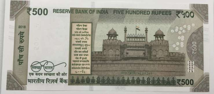 India Tv - New Rs 500 notes- side 2