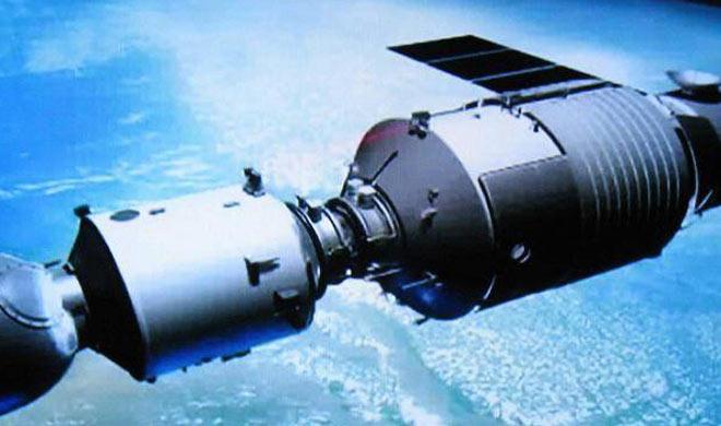 China Space Station,धरती पर इस दिन गिरेगा चीन का स्पेस स्टेशन- Khabar IndiaTV