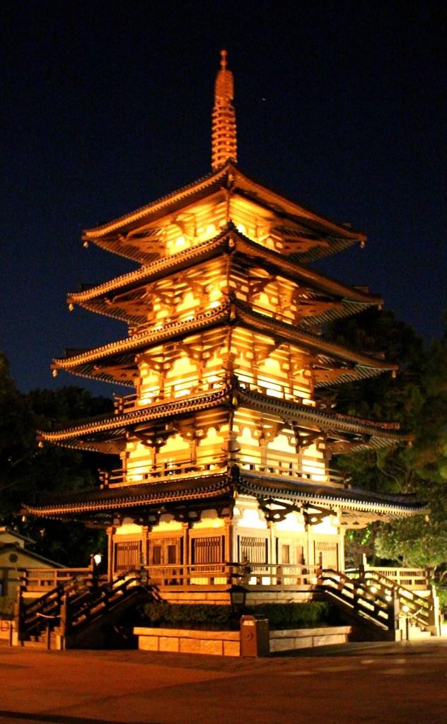 Edited - Japan