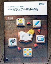 book_vijyuaru4