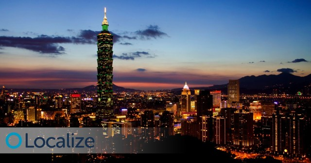 Localization in Taiwan – Fun Facts About Taiwanese Culture 1