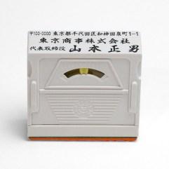 「手形署名 印鑑」の画像検索結果