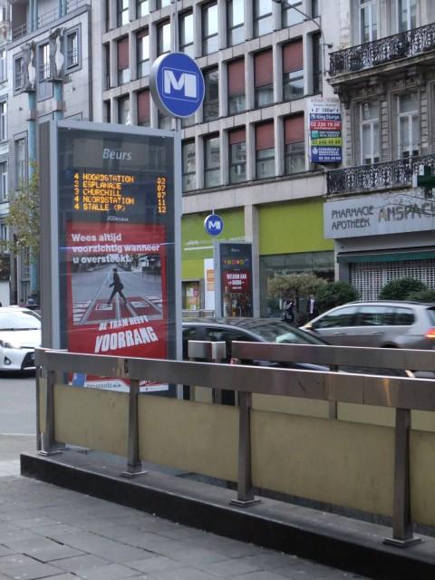 2014歐洲荷比遊(1.3) – 布魯塞爾的朱古力街 - U Blog