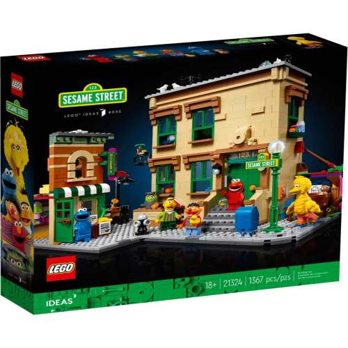 123 Plaza Sesamo Lego Ideas