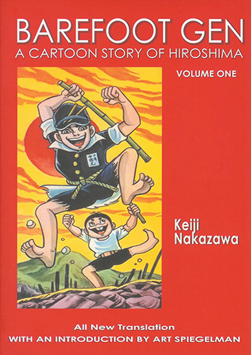 The cover of Barefoot Gen, an additional graphic novel.