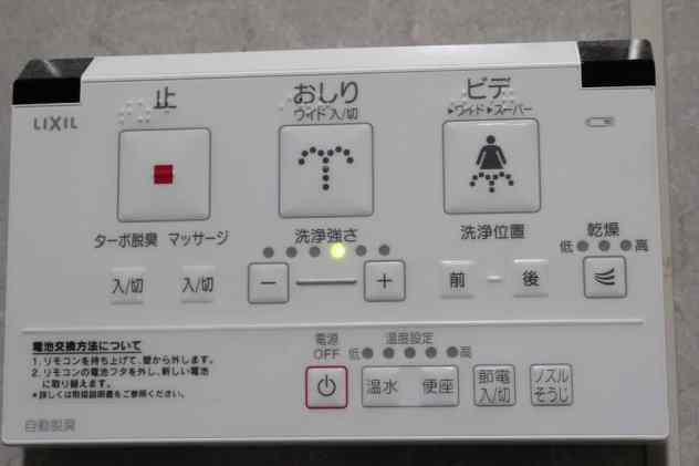 「日本のトイレ ボタン」の画像検索結果