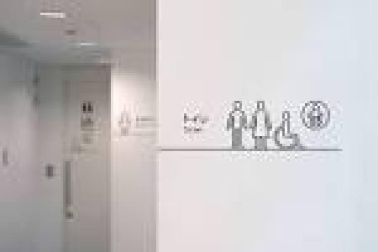 toilet-iriguchi-1024x682