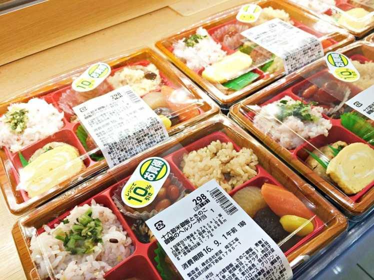 日本超市便當