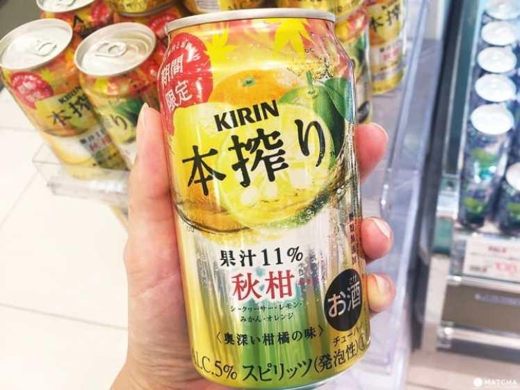 秋旬之味從「酒」就知道。秋季限定罐裝酒類6選