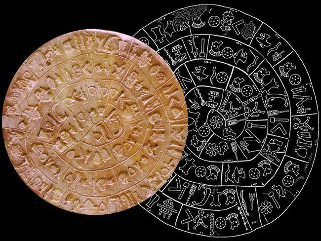 Side B ... The back of the Minoan Phaistos Disk. Source: Technological Educational Instit