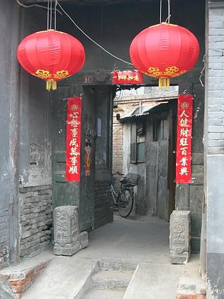 An old hutong laneway. Picture: Sarah Nicholson