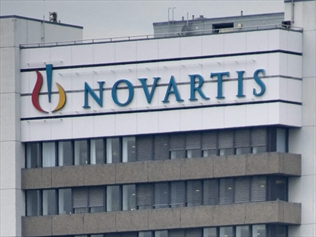 The building of Swiss pharmaceutical company Novartis