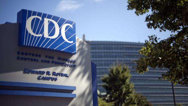 CDC campus