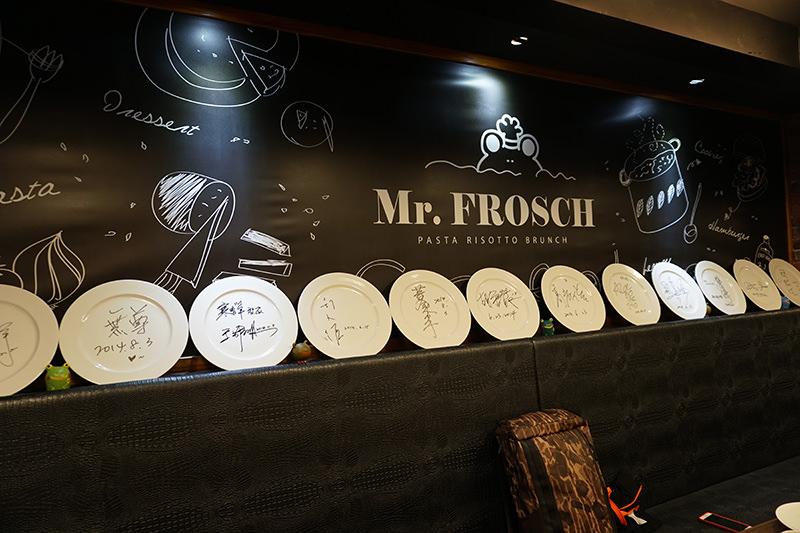 Frosch_05