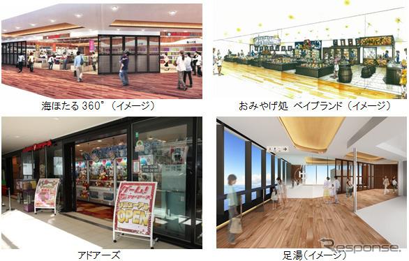 東京湾アクアライン 「海ほたるPA」が4月20日に改装オープン