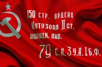 Яшкин Александр Прокопьевич