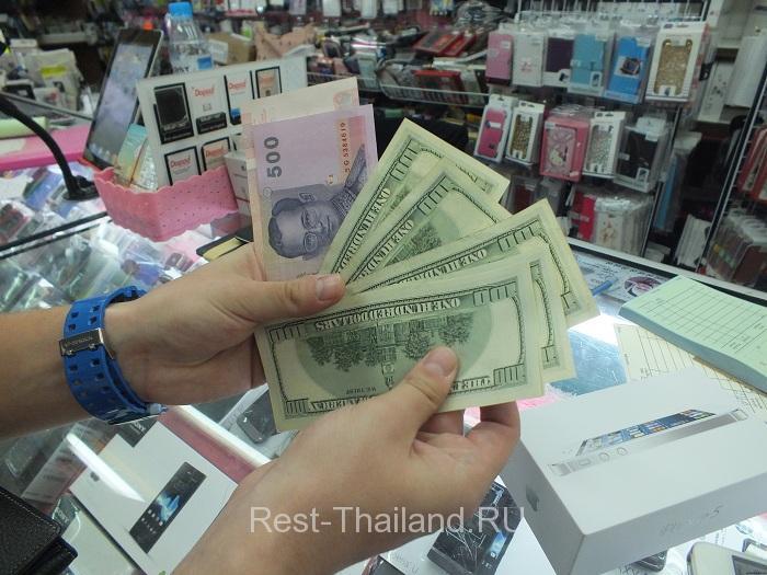 Сколько денег в Тайланд брать?