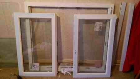 Fenster, Kunstoff, weiß, 2-flg, Stulp, Gr. 1240x1060mm; Iso 1.1 K  4-16-4